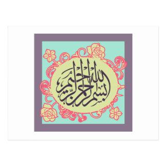 Bismillah Islamic calligraphy pink flower Postcard