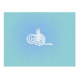 Bismillah - Islamic greeting card Postcard