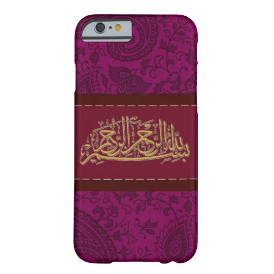 Bismillah Islamic magenta and gold Barely There iPhone