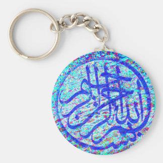 Bismillah keychain