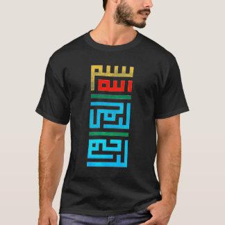 Bismillah Kufi (Dark) T-Shirt
