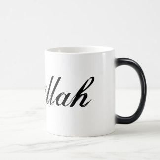Bismillah Morphing Mug