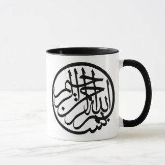 Bismillah Mugs