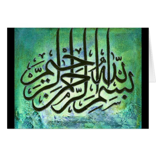 Bismillah ORIGINAL Islamic Art Greeting Card