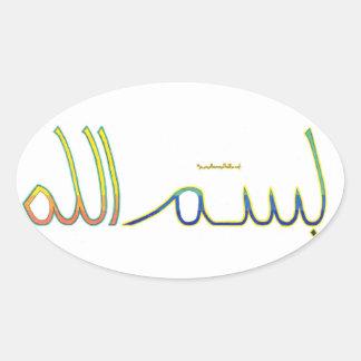 Bismillah Oval Sticker