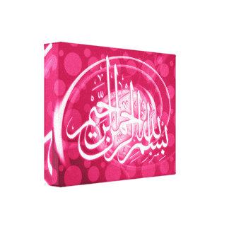 Bismillah - Pink - Digital Art - Canvas