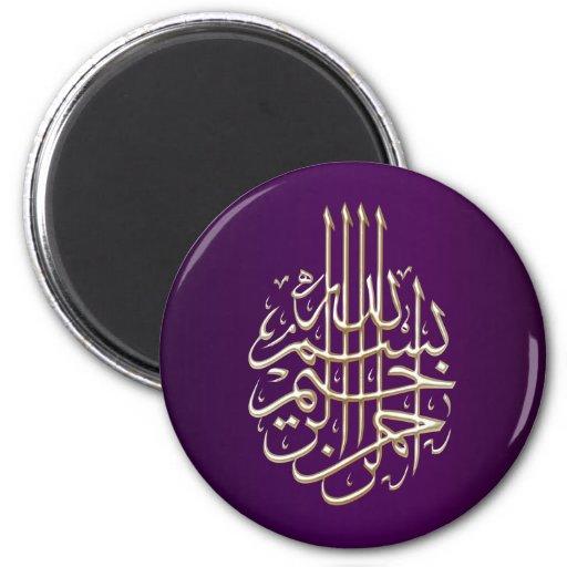 Bismillah purple arabic islamic calligraphy refrigerator magnet