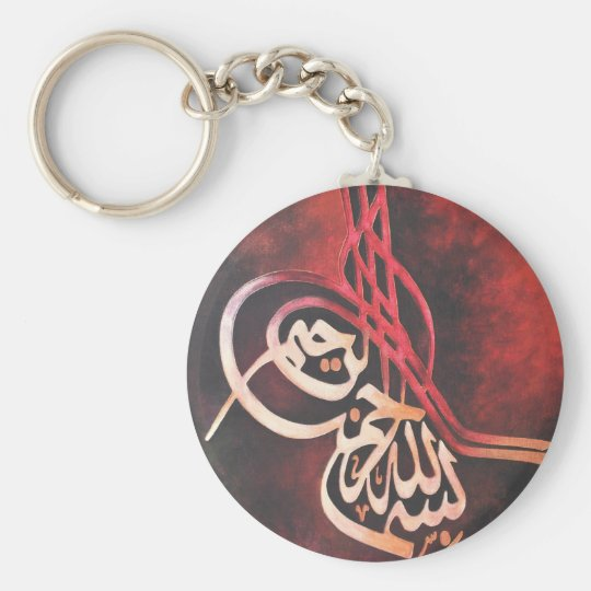 Bismillah Red Islamic Art Key Ring