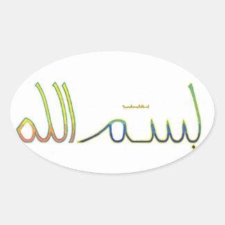 Bismillah Sticker