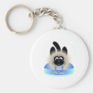 Black And Brown Cat With Pastel Tie In A Bed Keychain