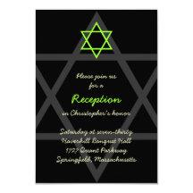 Black and Green Bar Mitzvah Reception Insert Card 9 Cm X 13 Cm Invitation Card