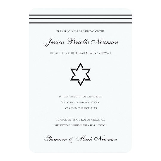 Black and White Bat & Bar Mitzvah Invitation