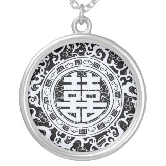 Black and White Chinese Double Happiness Pendant