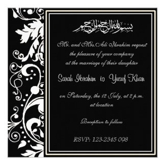 Black and White Damask Brocade Muslim wedding Announcements