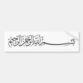 Black Bismillah In the name of Allah  writing Bumper Sticker
