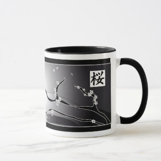 Black Cherry Blossom Tree Mug