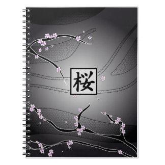 Black Cherry Blossom Tree Notebook
