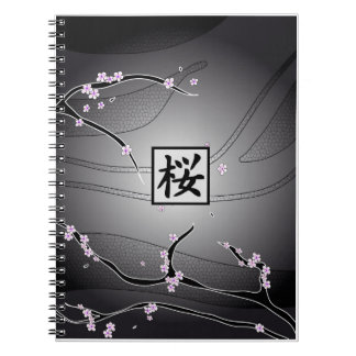 Black Cherry Blossom Tree Notebooks