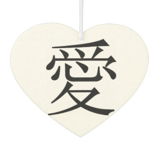 Black Chinese Love Heart Shaped Air Freshener