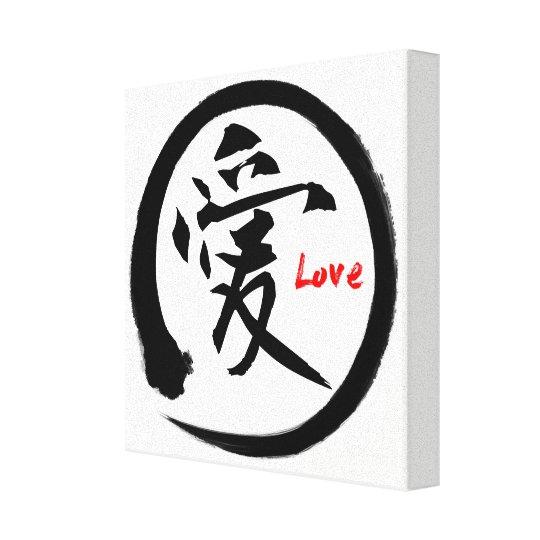Black enso circle | Japanese kanji symbol for