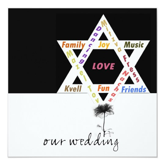 Black Flower of Life Jewish Wedding Card