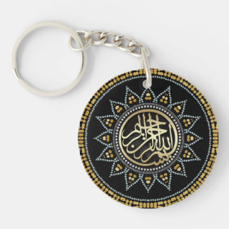 Black Golden Sun Bismillah Arabic Calligraphy Key Ring