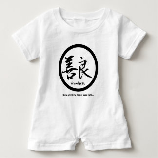 Black Japanese kamon • Goodness kanji Baby Bodysuit