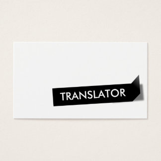 Black Label Translator Business Card