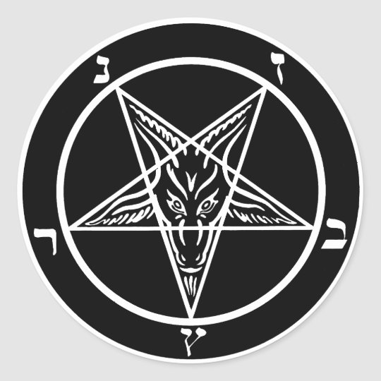 Black metal satanic Baphomet stickers