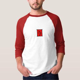 Black Ninja T-shirt