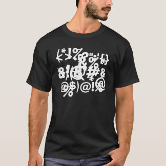 black punctuation design 1 T-Shirt