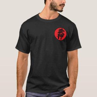 Black t-shirt Shidoshi-Ho