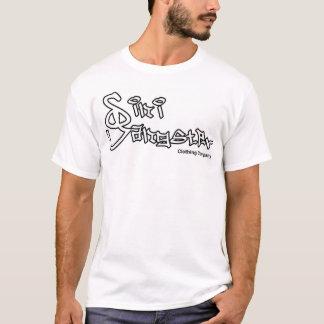 Black/white sg sweater