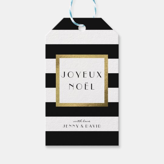 "Black & White Stripe ""Joyeux Noël"" Xmas Holiday"