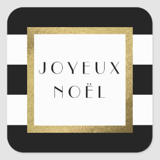 "Black & White Stripe ""Joyeux Noël"" Xmas Holiday Square Sticker"