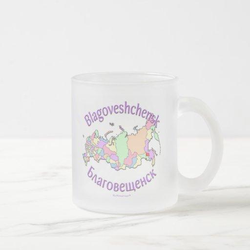 Blagoveshchensk Russia Coffee Mugs