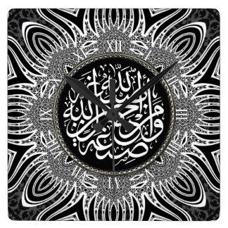 Blanc Noir Arabic Blessings Calligraphy Wall Clock