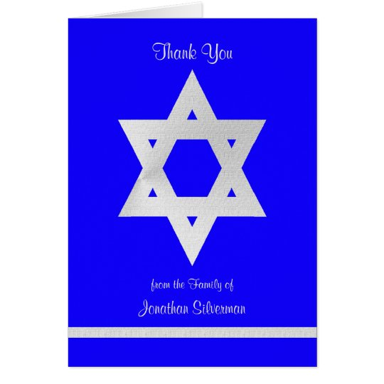 Blank Jewish Sympathy Thank You Note Card - Blue