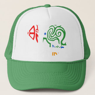 Blazin' Amazing Alien Green Trucker Hat