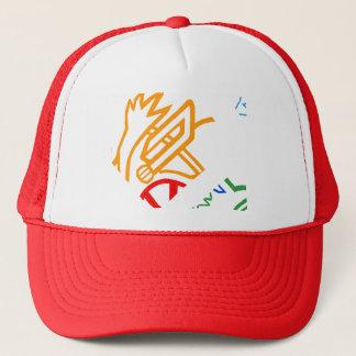 Blazin' Amazing Fire Orange Trucker Hat