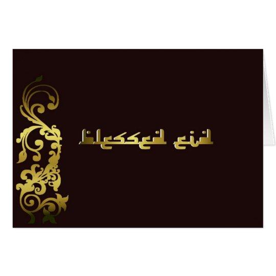 Blessed Eid - Greeting card Eid mubarak