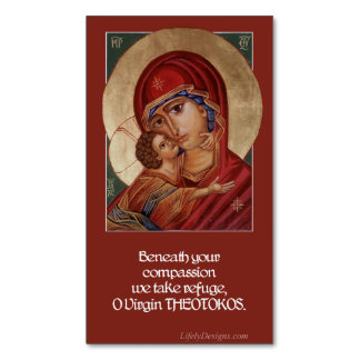 Blessed Virgin Mary Theotokos Prayer Magnets 25pk