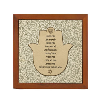 Blessing for Business in Hebrew Desk Organizer