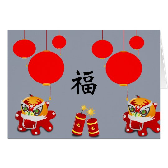Blessings firecracker lanterns Chinese New Yr card