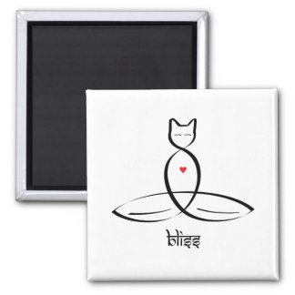 Bliss - Sanskrit style text. Refrigerator Magnets