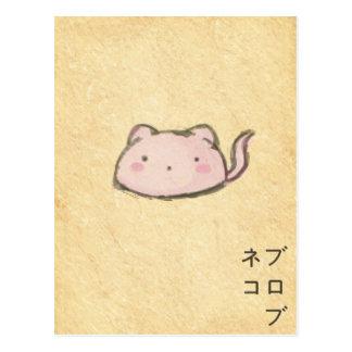 blobuneko postcard
