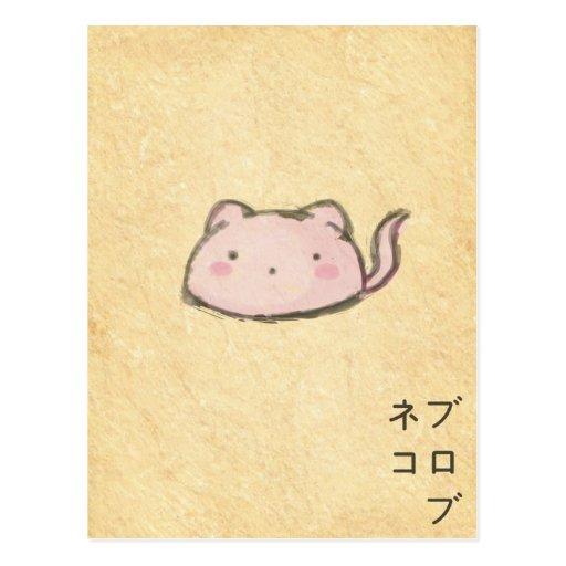 blobuneko post card