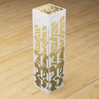 Block Swirl Design White Wine Gift Box