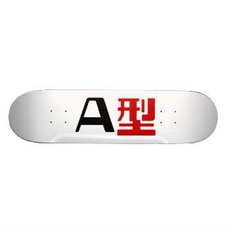 Blood Group A Japanese Kanji 21.6 Cm Old School Skateboard Deck