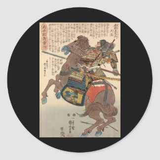 Bloody Samurai in Full Armor on a Horse c.1848 Classic Round Sticker